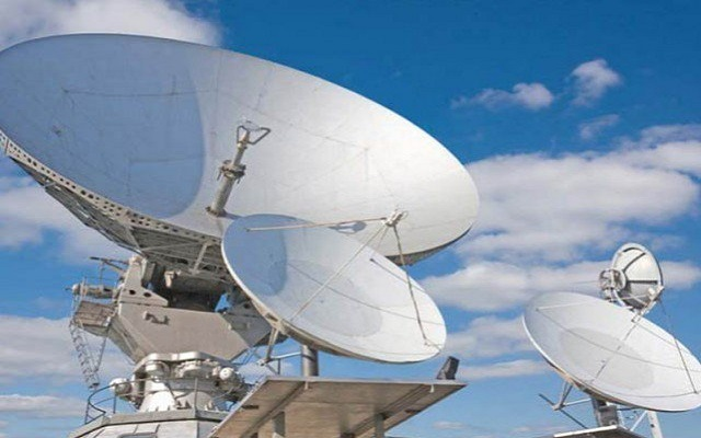 USF to Spread Broadband Services in Baluchistan