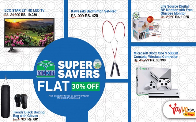 MCBSuperSavers – Get Additional 30% OFF on All MCB Debit/Credit Cards
