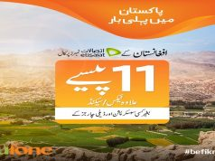 Ufone Launches Most Aggressive Offer for IDD Calls to Afghanistan