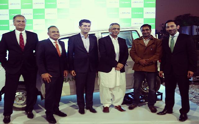 JS Bank & Careem Create 1,000 Entrepreneurs