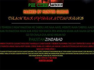 PTI Official Website Hacked by Hunter Gujjar