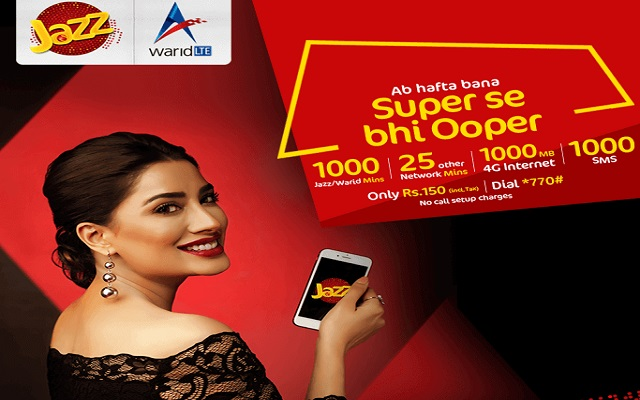 Photo of Jazz Introduces Weekly Super Duper Offer in Just Rs. 150
