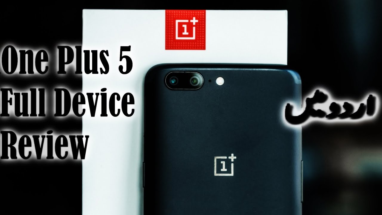 Photo of OnePlus 5 Detailed Review in Urdu by Phone World