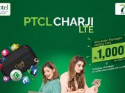 PTCL Introduces Charji Double Volume Offer