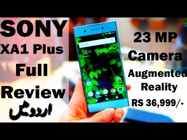 Photo of SONY XPERIA XA1 Plus RS.36,999 Full Depth Smartphone Reviews by Phone World