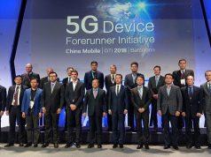Vivo Partners with China Mobile