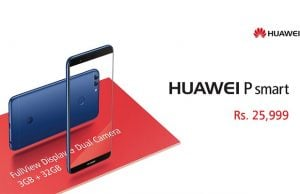 Huawei P Smart Device Launches in Pakistan