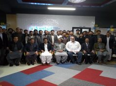Khyber Pakhtunkhwa Information Technology Board's Durshal Launch Ceremony