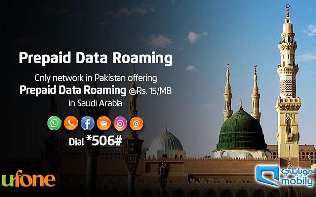 Ufone Offers Data Roaming in Saudi Arabia for Prepaid Customers