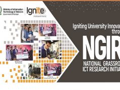 Get Your Final Year Project Funded with National Grassroots ICT Research Initiative 2018