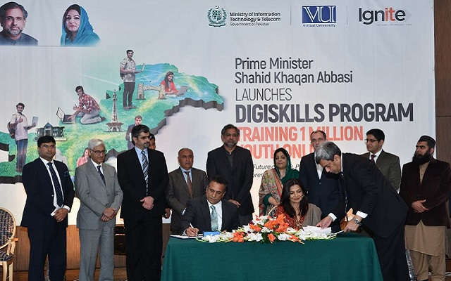 PM Officially Launches National Incubation Center Karachi