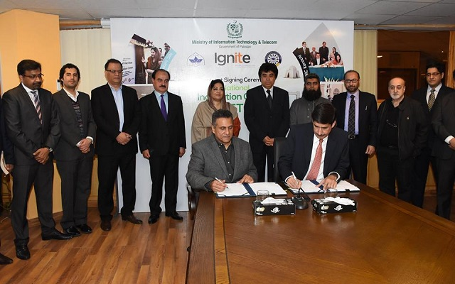 Contract of National Incubation Center Quetta Awarded to LUMS and BUITEMS