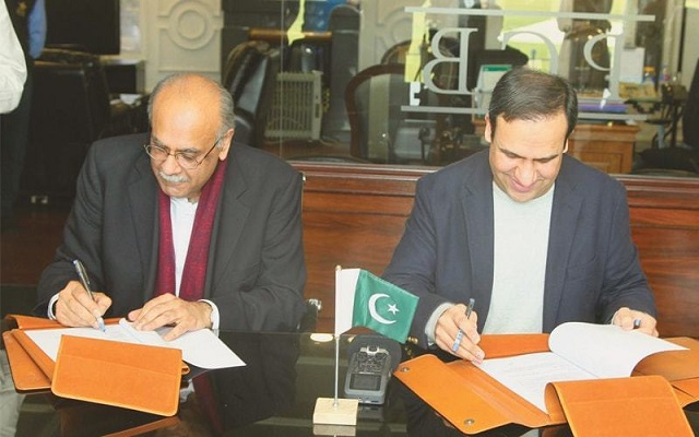 PCB & ITU Signs MOU for Unique Match Analysis During PSL18