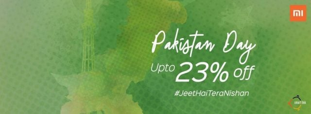 Pakistan Day Sale: March 23, 23 hours, 23% off