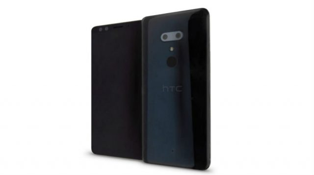 Here Is The First Glimpse Of The Upcoming HTC U12+