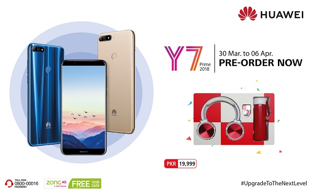 Pre-order the Ultimate Upgrade to Your Smartphone HUAWEI Y7