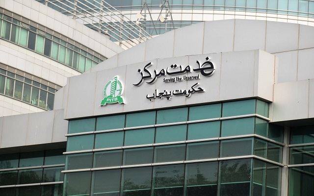PITB's 8th e-Khidmat Center Starts Operations in Lahore