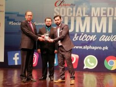 Junaid Tariq Head of Digital Marketing at PTCL won the Best Digital Marketer Award