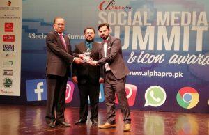 Junaid Tariq Head of Digital Marketing at PTCL won the Best Digital Marketer Award