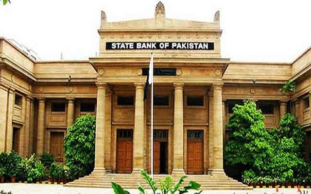 State Bank of Pakistan and Karandaaz Pakistan to work together for Regulatory Framework on Digital Banks in Pakistan