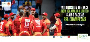 With PTCL on the back, Islamabad United is again a PSL champion