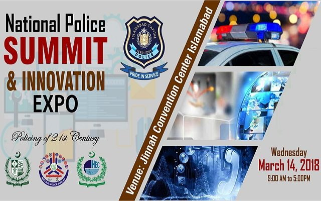 National Police Summit and Innovation Expo 2018 to be held Tomorrow