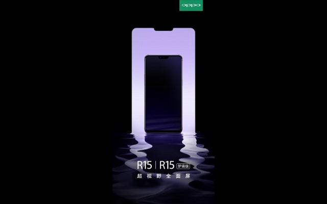 Oppo Teases R15 and R15 Plus with iPhone X-style Notch