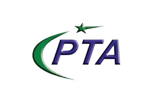 Breaking News: Muhammad Naveed Appointed as New Chairman PTA