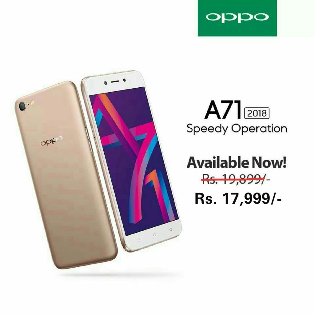 Oppo Reduces the Price of Oppo A71