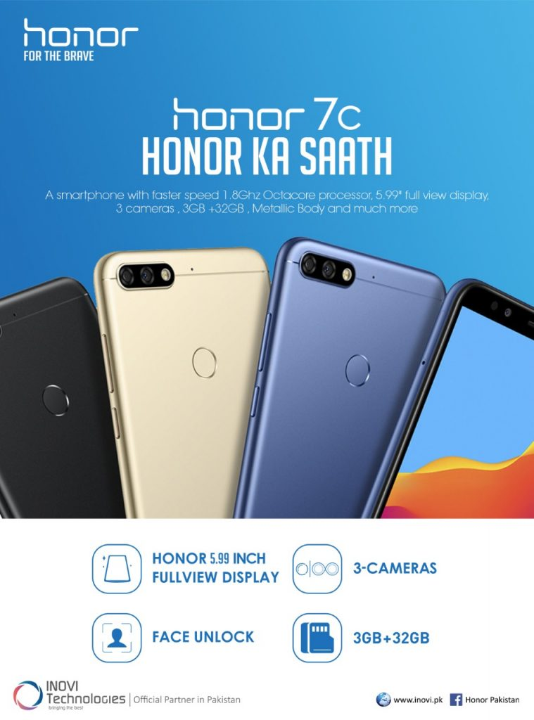 Honor 7C Launched in Pakistan