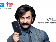 vivo v9 launches in Pakistan
