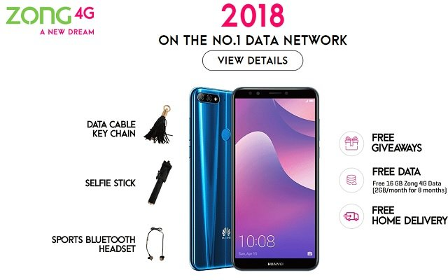 Zong Offers Huawei Y7 Prime 2018 with Free 16 GB Internet