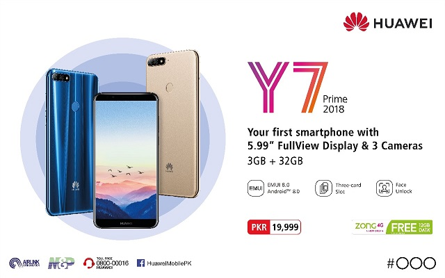 HUAWEI Y Series 2018 Launched in Pakistan