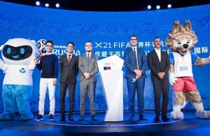 "Vivo Announces 2018 FIFA WORLD CUP RUSSIA™ Campaign,""MY TIME, MY FIFA WORLD CUP"""