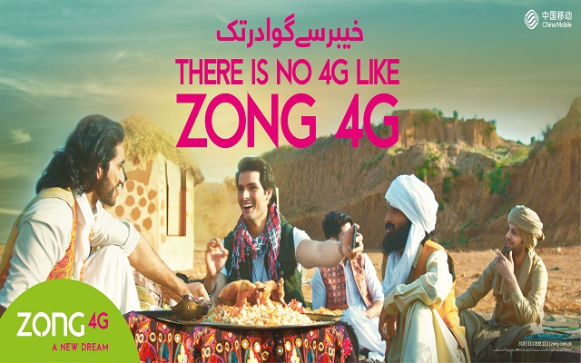 Zong Started Ramadan with Best Packages