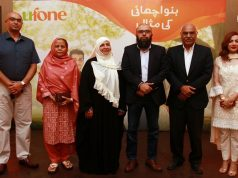 Ufone's 'Bano Achai ki Misal' Campaign Draws Attention to two Admirable Individuals