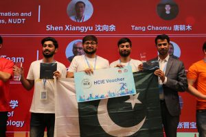 Huawei ICT Competition 2018 Global Final