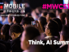 Think, AI Summit at MWC Shanghai 2018