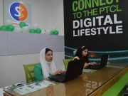 How PTCL Harnesses the Power of Artificial Intelligence