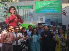 Easypaisa Introduces Convenient, Digital QR Payments at Amanat Eye Hospital