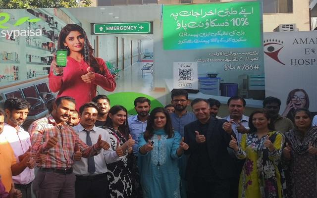 Easypaisa Introduces Convenient, Digital QR Payments at Amanat Eye Hospital