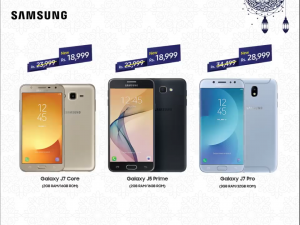 "Samsung Celebrates the ""Spirit of Ramazan"" by offering Brand New Prices on Smartphones"