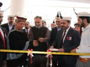 FINCA Microfinance Bank opens in Gilgit City