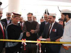 FINCA Microfinance Bank opens in Gilgit City