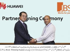JBS Inks MoU with HUAWEI Technologies