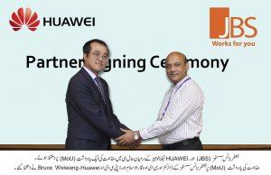JBS Inks MoU with HUAWEI Technologies