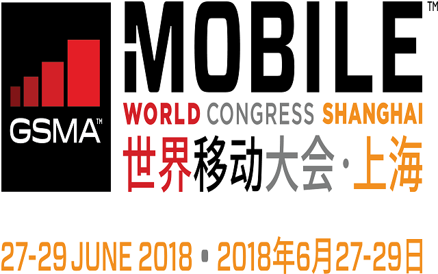 A look Ahead at MWC Shanghai