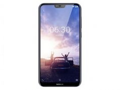 Nokia X6 Design is Now Confirmed by Promotional Poster