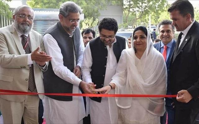 PM Inaugurates National Incubation Center Karachi