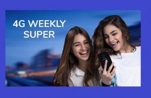 4G Weekly Super Offer